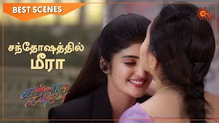 Kannana Kanne - Best Scenes | Full EP free on SUN NXT | 10 April 2021 | Tamil Serial