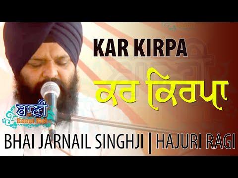 Kar-Kirpa-Bhai-Jarnail-Singhji-Sri-Harmandir-Sahib-Jamnapar