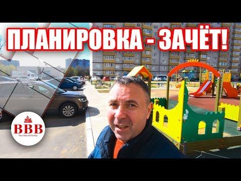 Воронеж, Северный р-он, ЖК Спутник, двухкомнатная квартира 77м. КИТ.