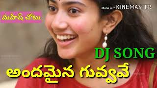 Andamaina guvvave dj song