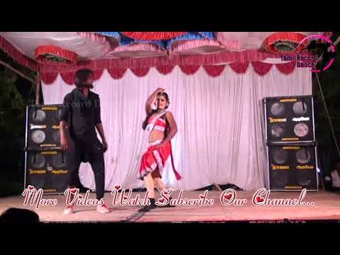 Tamil Record Dance 2017 / Latest tamilnadu village aadal padal dance / Indian Record Dance 2017  724