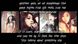 Sistar If you want(Eng./ Rom. Lyrics + DL) Mp3