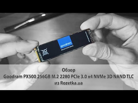 Goodram PX500 256GB M.2 2280 PCIe 3.0 x4 NVMe 3D NAND TLC (SSDPR-PX500-256-80)
