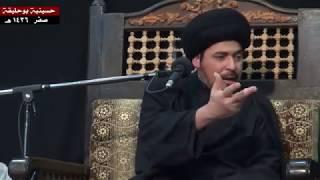 السيد منير الخباز - زيارة الإمام الحسين عليه السلام تنقلك من صورة عقلية إلى صورة حسية
