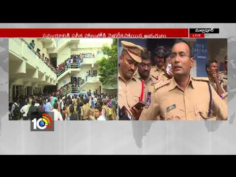 Student Protest Against the Management | IBPS & RRB Exams | 10TV
