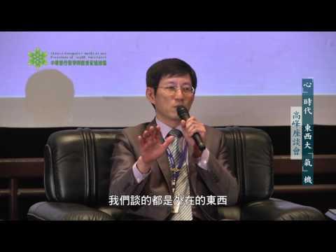 Preview - 2015-12-13 Session 8 高峰座談會 (林中斌、李嗣涔、樓宇偉、張文韜)
