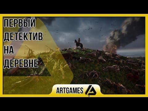Kingdom Come: Deliverance - 3 - Средневековый Детектив