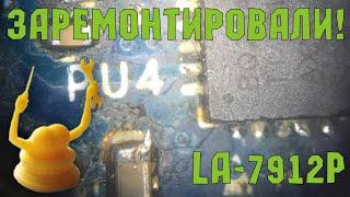 Реставрация LA-7912P практически из могилы
