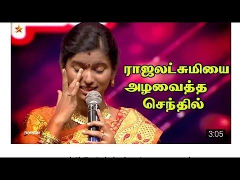 Senthil Rajalakshmi Aasa Machan Song Super Singer Song Senthil Rajalakshmi