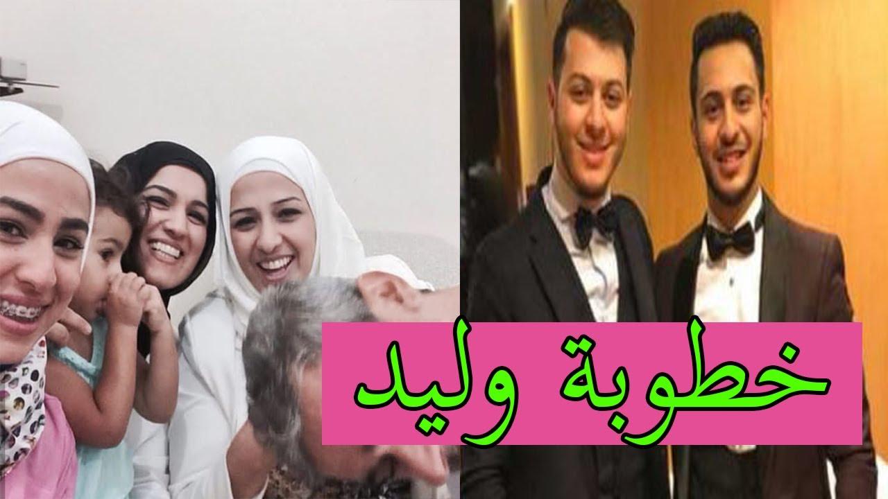 تعرفوا على نور غسان خطيبة وليد مقداد وهل كانت منشدة سرية في طيور الجنة Youtube