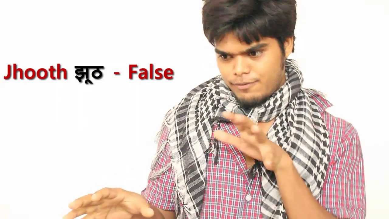 Jhootha Hi Sahi - Learn Hindi From Bollywood Movie Names