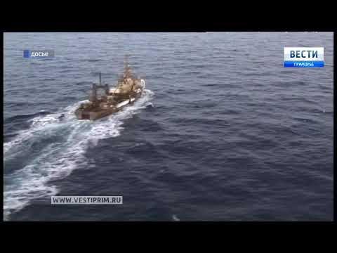 МИД России прокомментировал задержание российских рыбаков пограничниками КНДР