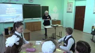 Учитель года - 2017. Классный час. Аубакирова Светлана Александровна