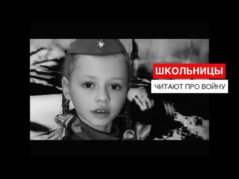 """Степан Кадашников """"Не забывайте о войне"""""""