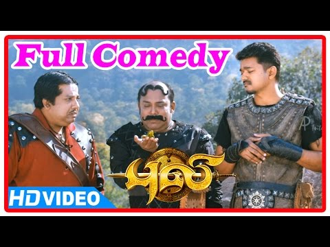 Puli Tamil Movie | Full Comedy | Scenes | Vijay | Shruti | T