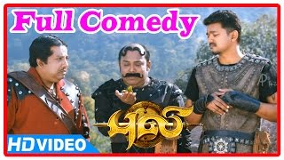 Puli Tamil Movie | Full Comedy