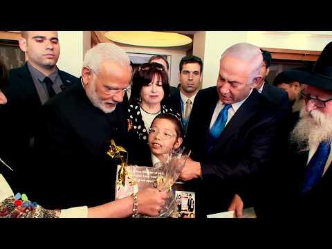 PM Netanyahu and Indian PM Modi meet with Moshe Holtzberg