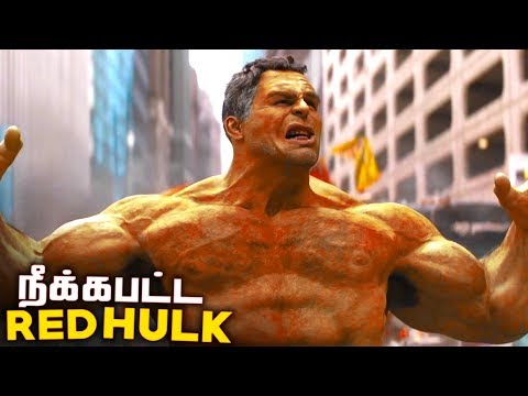 Avengers Endgame RED HULK Vs Thanos Scene Explained (தமிழ்)