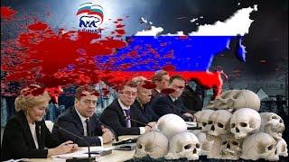 Пенсии Основная Задача Правительства Быстро И Эффективно Избавиться От Населения России