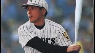 1983年 阪神タイガース選手名鑑  HANSHIN TIGERS