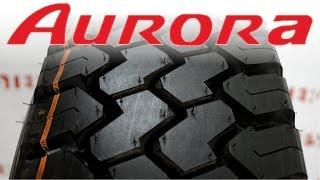 Aurora UZ01 всесезонные грузовые шины(Цена и наличие: http://lester.ua/search?search=Aurora%20UZ01 ❶Смотреть обзоры других шин https://goo.gl/fpuexe ❷Все всесезонные шины:..., 2015-11-28T11:10:45.000Z)