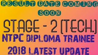NTPC Diploma trainee result 2018 || latest update