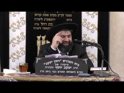 הרב אייל עמרמי תאמין שהכל בהשגחת האל
