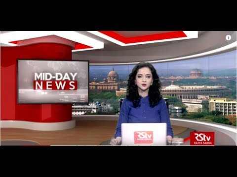 English News Bulletin – June 05, 2019 (1pm)