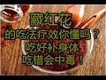 《給柏拉圖献花》第一期【梔夏洋司×正經太郎】