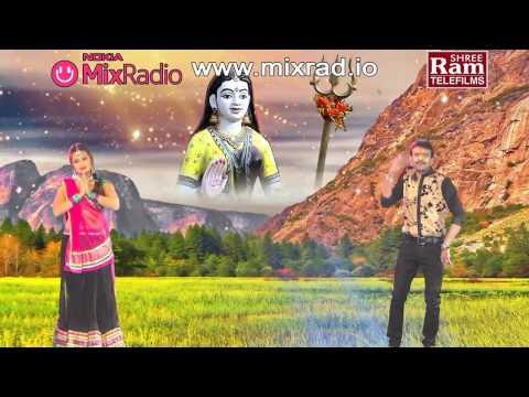 Mavtar Male To Khodalma ||Rakesh Barot