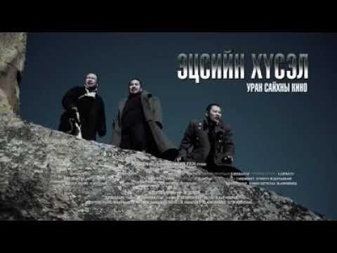 Mongol tsagdaa by bgd z tsagdaa
