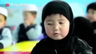 Beautiful Recitation of Quran by a Cute Kid - Al Quran Schools