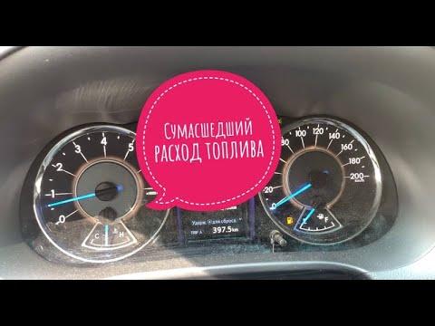 Сумасшедший расход топлива на Toyota Fortuner 2019 !!!