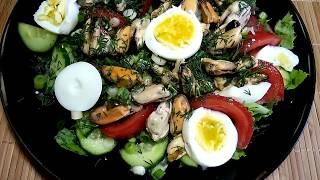 Летний салат с мидиями.