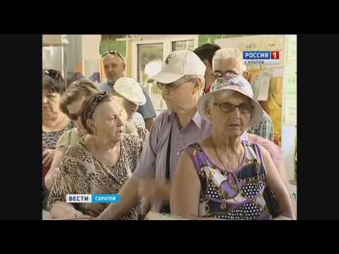 Какие продукты можно купить по социальным купонам в Саратове?