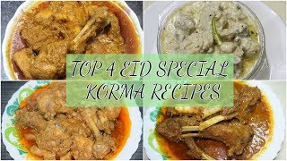 TOP 4 Korma Recipes | Eid Special Korma Recipes | Chicken and Mutton Korma