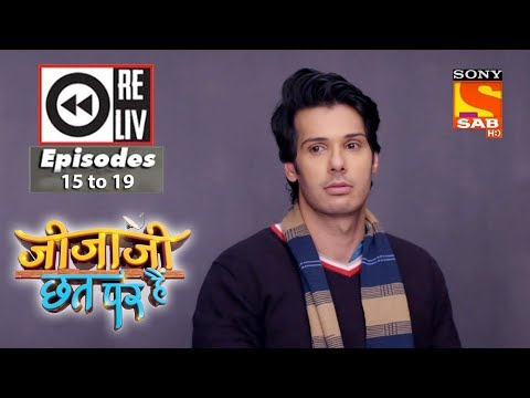 Weekly Reliv – Jijaji Chhat Per Hai – 29th Jan to 2nd Feb 2018 – Episode 15 to 19