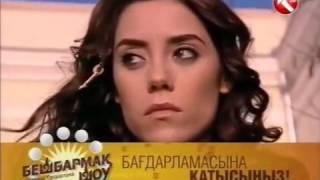 Турецкий сериал Сыла Возвращение домой 26 серия