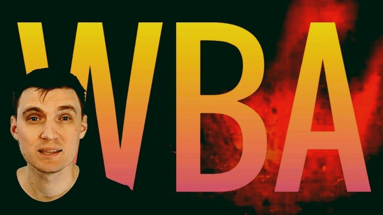 Торговая Идея: Покупка WBA