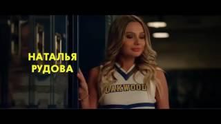 Tair Mamedov - SHOWREEL