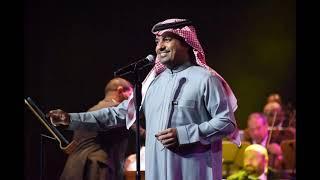 رجاوي - راشد الماجد - الكويت 2020