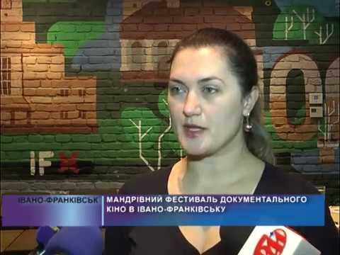 Мандрівний фестиваль документального кіно— вІвано-Франківську