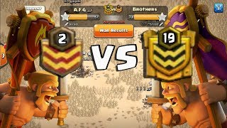 WTF UNBELIEVABLE CLAN LeveL 2 VS LeveL 19 CLAN WAR IN CLASH OF CLANS YOU WON'T BELIEVE