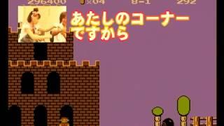 【ゲーマガ】松嶋初音が遊ぶスーパーマリオブラザーズ 松嶋初音 動画 7