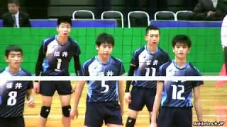 JOCバレーボール男子【福井vs宮城】中学生全国大会Volleyball Boys Japan