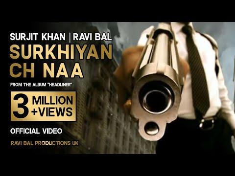 Surjit Khan & Ravi Bal -
