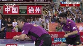 2013 China Super League: Ma Lin / Lin Chen - Wang Liqin / Shang Kun [HD] [Full Match/Chinese]