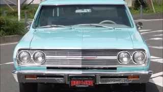 1965 Chevelle 2Dr Wagon