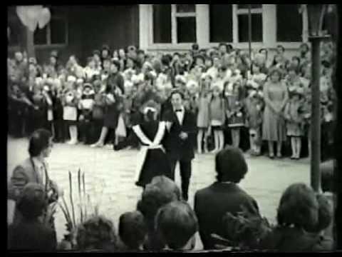 Фрязино школа №7 1987г