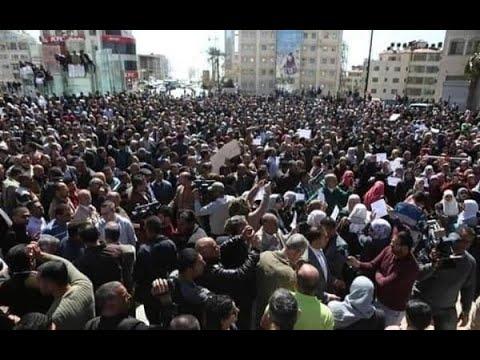لقطات مختلفة من اضراب المعلمين  - 00:56-2020 / 7 / 30